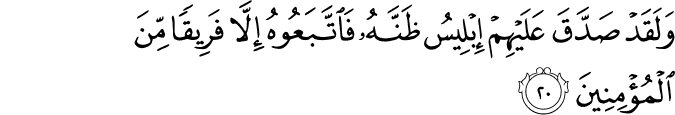 Surat Saba' Ayat 20