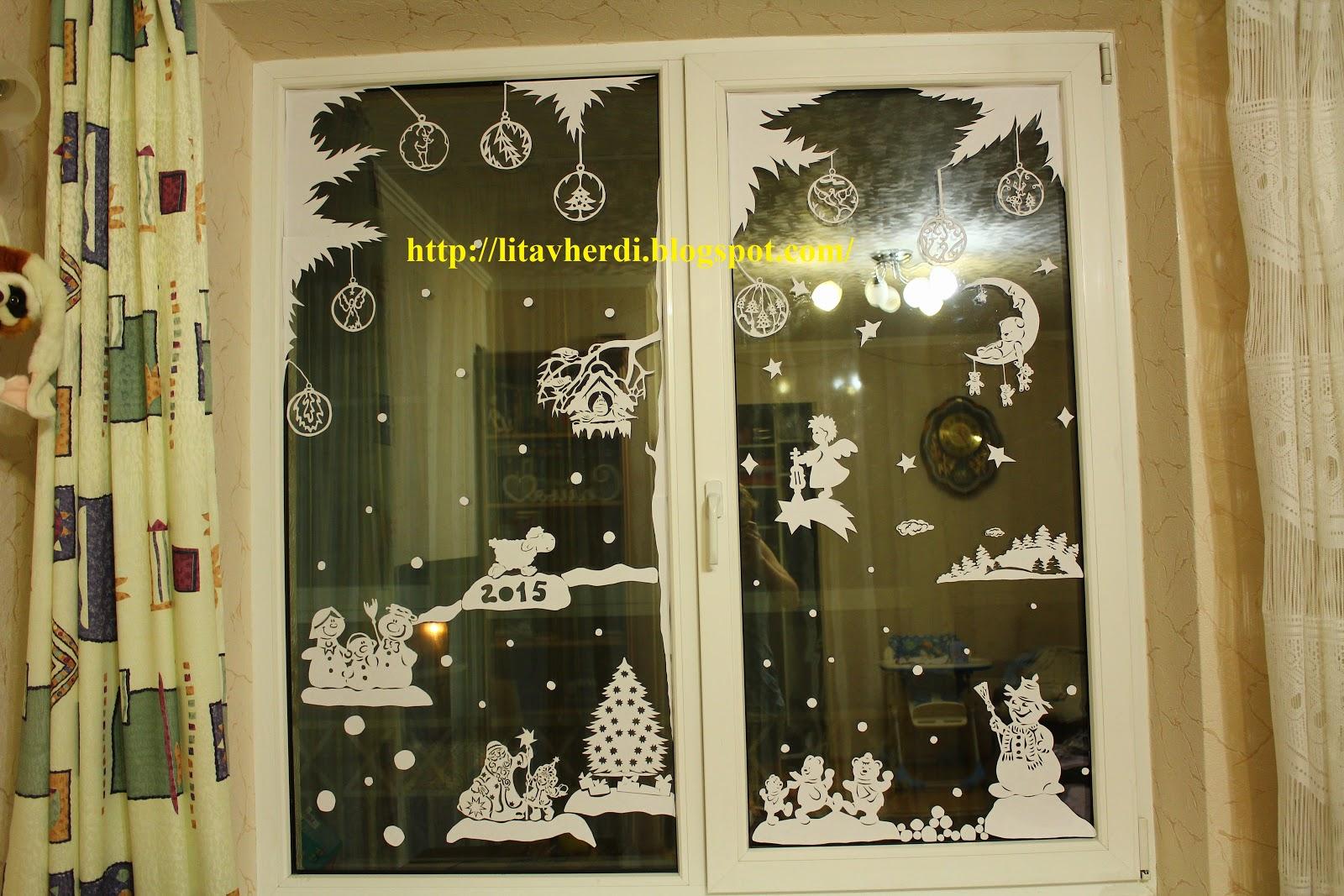 Шаблоны для украшения окон а4 на новый год