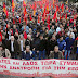 Το ΚΚΕ λέει στο λαό ότι υπάρχει ελπίδα, είναι η ενίσχυση των ταξικών και ριζοσπαστικών δυνάμεων στο εργατικό λαϊκό κίνημα.