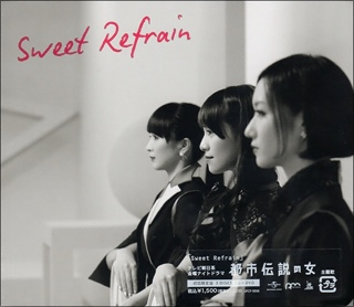 Perfume_sweetrefrain