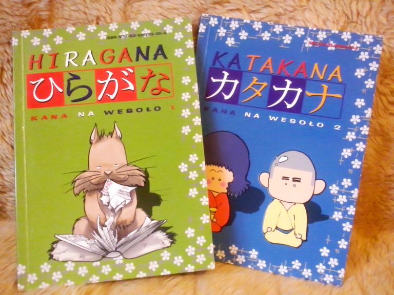 Nauka japońskiego