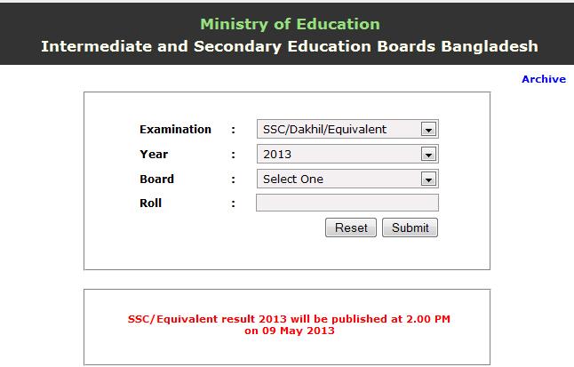 Bangladesh education board result website