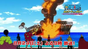 One Piece Special, One Piece: Episode of Merry - The Tale of One More Friend