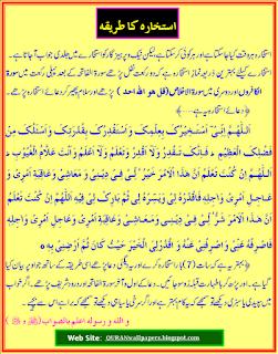 Suhagraat Ka Tarika In Islam In Urdu Video