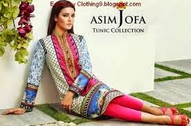 Latest Lawn Dresses in Pakistan 2014-15 - She-Styles
