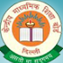 CBSE AIPMT Results 2015 Available at www.aipmt.nic.in