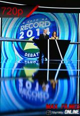 Assistir Debate Aécio X Dilma TV Record 2014 Online