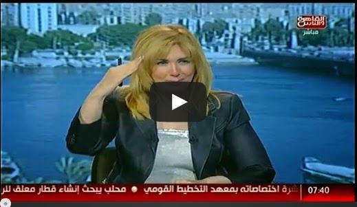 برنامج فنجان قهوة حلقة يوم الثلاثاء 21-10-2014 البرنامج من تقديم نوال الحضرى من قناة القاهرة و الناس - يوتيوب