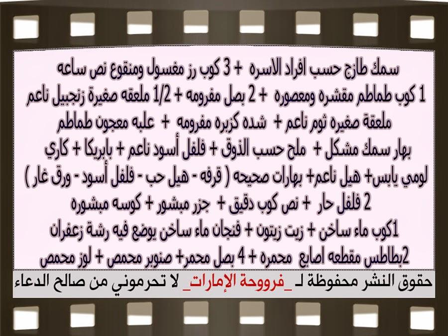 http://3.bp.blogspot.com/-K1dxdHKOwFA/VGiKqHagklI/AAAAAAAACaU/Kq5sq9vwVtQ/s1600/3.jpg