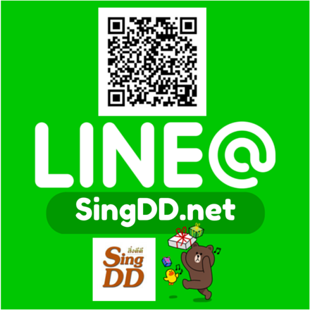 Line@ SingDD