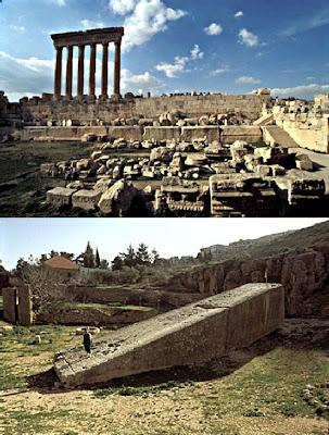 Cultura total la terraza de baalbek un misterio sin resolver for Terraza significado