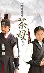 Phim Hoàng Cung Nữ Thám Tử