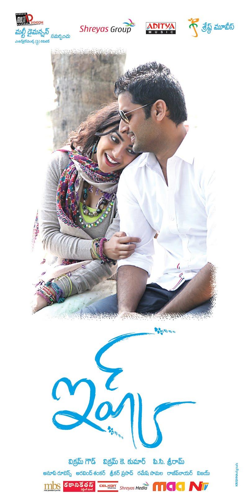 Ishq Movie New Wallpapers Nitin Nitya Menon