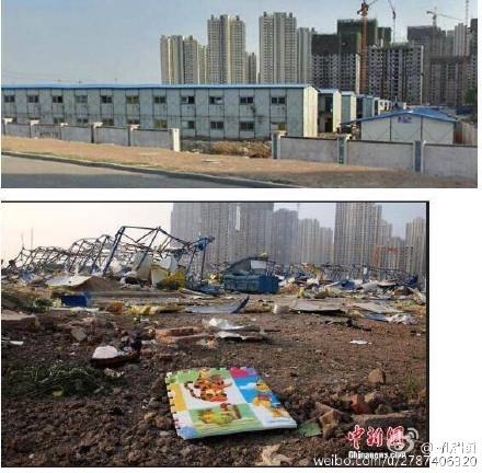 天津大爆炸后,爆炸事发点居民区前方的简易工棚被炸得只剩东倒西歪的铁架子, 里面曾住着2000多名工地民工(网络图片)