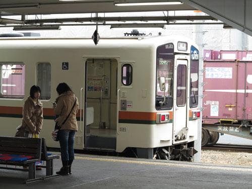 Taita Line