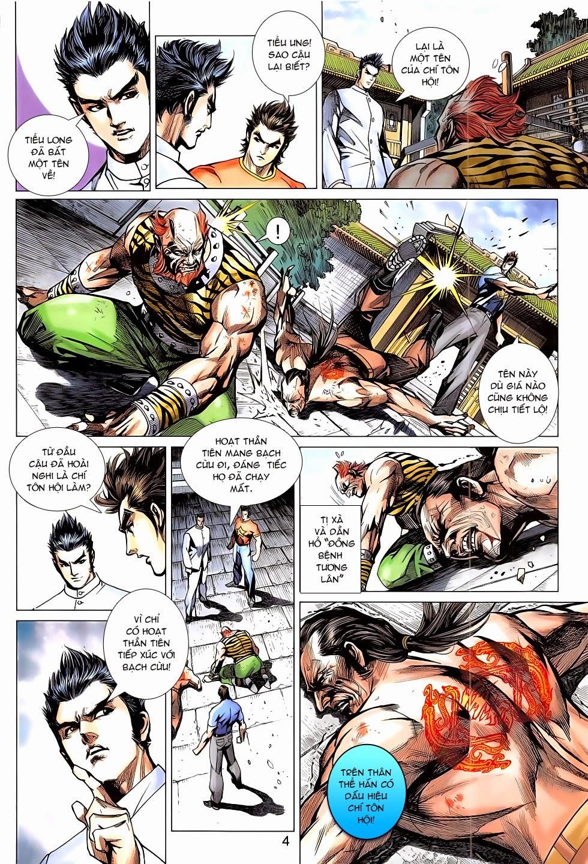 Tân Tác Long Hổ Môn chap 782 Trang 4 - Mangak.info