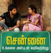 Chennai Ungalai Anbudan Varaverkirathu 2015 Tamil movie Watch Online