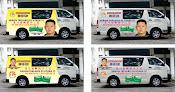 CHT New Hiace Van