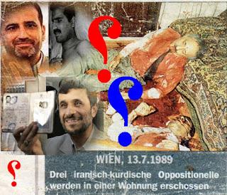 ما ترور ناجوانمردانه دکتر عبدالرحمان قاسملو توسط تروریستهای رژیم ایران قویا محکوم میکنیم قتل انسان در هر نوعی که باشد محکوم است و یک جنایت کثیف میباشد فقط و فقط از تفکر گندیده کثیف اسلام سیاسی بر میخیزد.