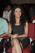 Seerath Kapoor photos-thumbnail-7