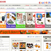 ペーパークラフト 素材サイトをご紹介します