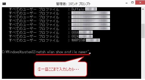 netsh wlan show profile name=