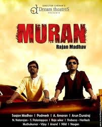 Muran (2011) - Tamil Movie