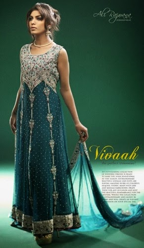 Ali Rajwana Bridal Wear 2015