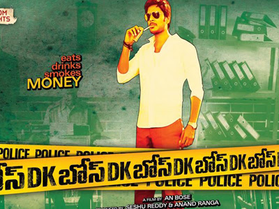 First Look: Telugu Movie 'D.K.Bose'
