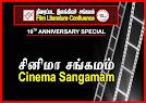 Cinema Sangamam