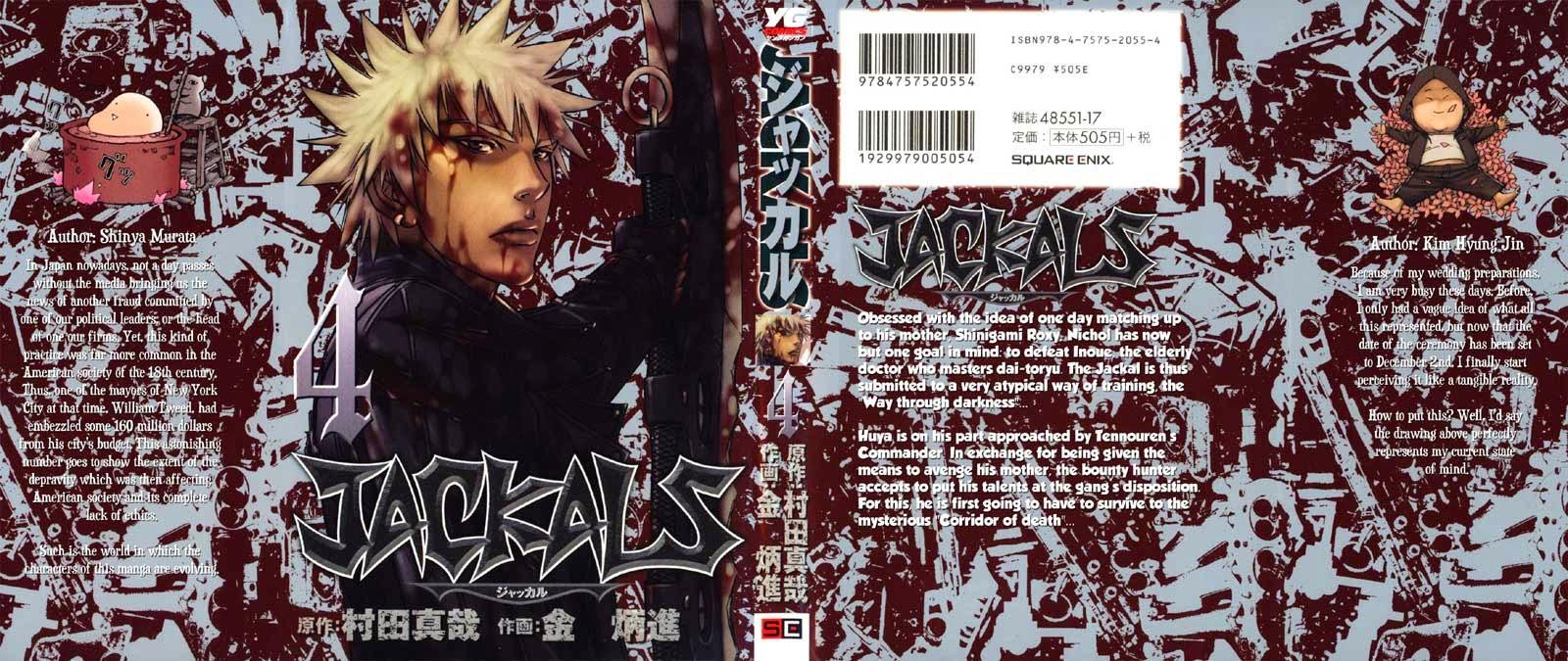 Dilarang COPAS - situs resmi http://mangaku.web.id - Komik jackals 024 - chapter 24 25 Indonesia jackals 024 - chapter 24 Terbaru 1|Baca Manga Komik Indonesia|