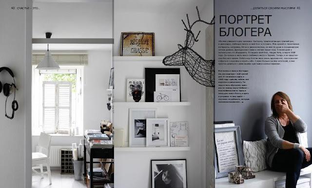 Мебель ИКЕЯ в реальных домах