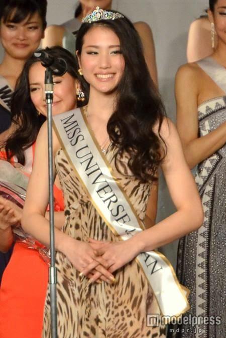 Miss Universe Japan 2014