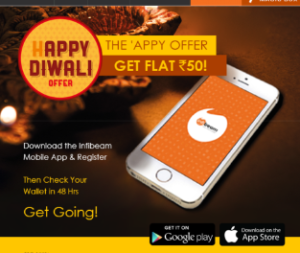 Get Free Rs.50 Wallet Money On Downloading