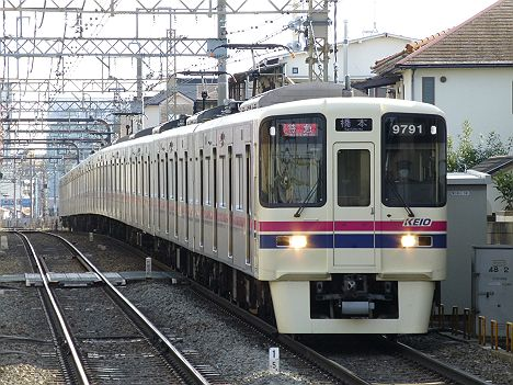 京王電鉄 特急 橋本行き4 9000系