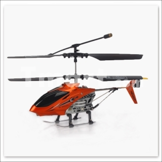 Enter to win an RC Helipcoter from Tmart. #Giveaway ends 9/13.