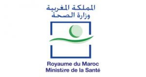 وزارة الصحة تخصص