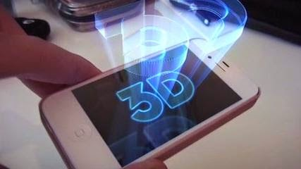 Apple : Peta 3D lasser