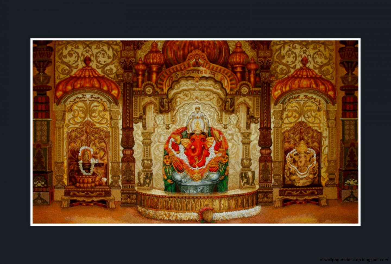Shree Siddhivinayak Hd
