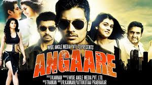 Angaare (2015) Full Hindi Dubbed HD