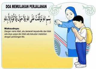 Kumpulan doa-doa harian (bagian 3)