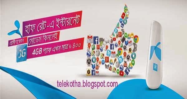 Grameenphone 3G Modem Offer! 4GB 512Kbps 3G data at BDT 400tk