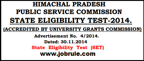 HPPSC Himachal Pradesh State Eligibility Test -HPSET 2014/2015 Advertisement & Online Application Form
