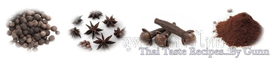 Thai taste recipes