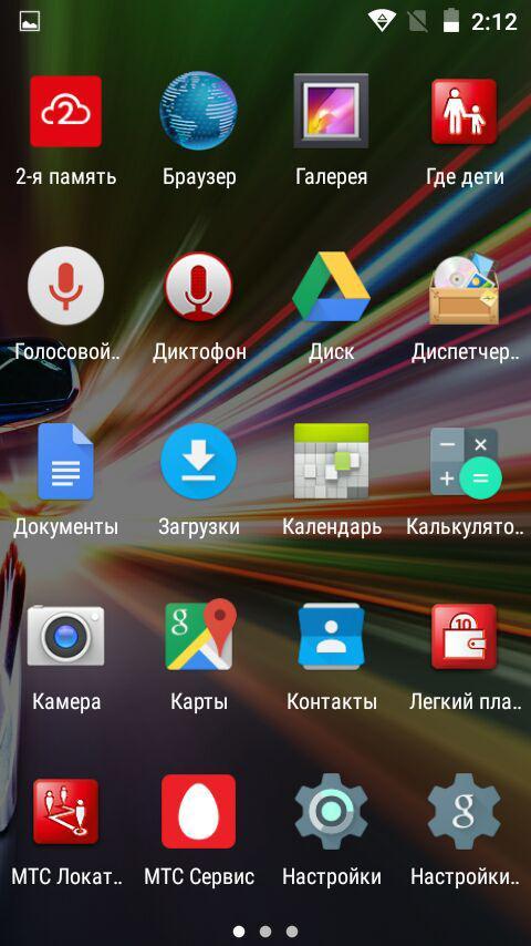 Телефон мтс как сделать скриншот