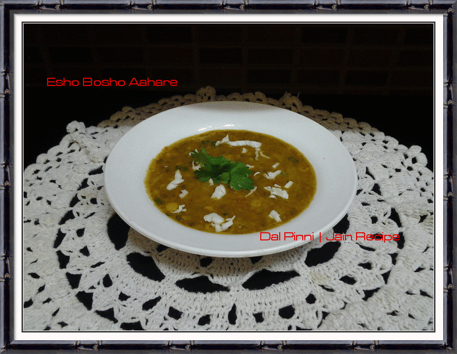 Dal Pinni Recipe | A Jain Recipe