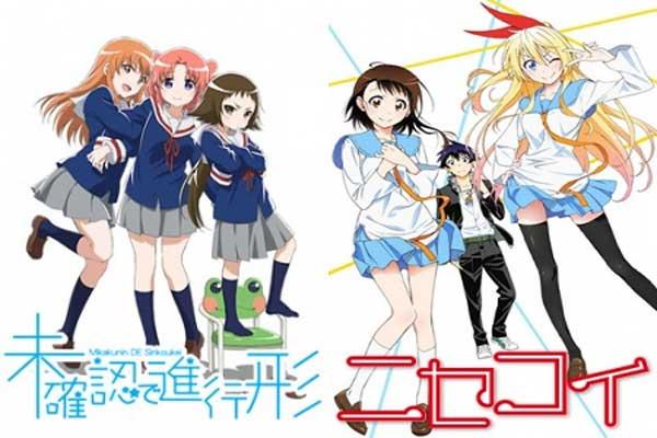 Anime yang mirip dengan Nisekoi adalah Mikakunin de Shinkoukei