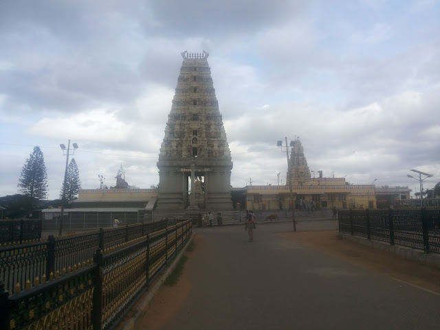 Male Mahadeshwar temple