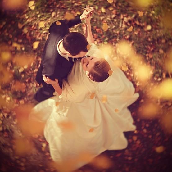 autumn outdoor wedding