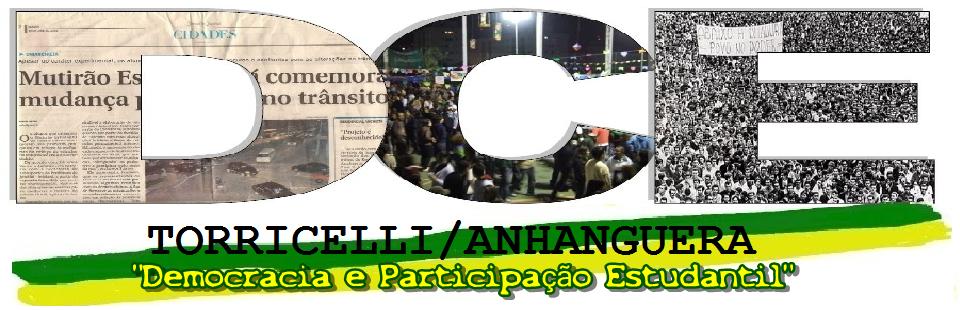 """DCE """"Democracia e Participação Estudantil"""""""